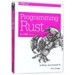 Rust编程(影印版)