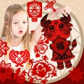 Endu儿童手工制作材料包剪纸书中国传统剪纸窗花制作十二生肖涂色画
