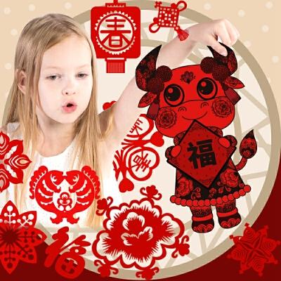 Endu儿童手工制作材料包剪纸书中国传统剪纸窗花制作十二生肖涂色画中国风新年手工DIY