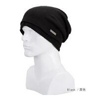 韩版潮保暖针织毛线帽套头帽护耳包头帽时尚双面帽 帽子男韩版潮休闲帽