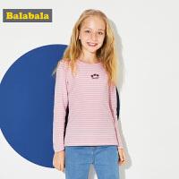 巴拉巴拉童装女童T恤长袖中大童儿童春秋2018新款打底衫圆领套头