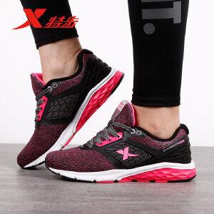 特步女鞋秋季新品舒适透气易弯折运动鞋女士轻便缓震正品跑步鞋女984318116152
