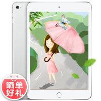 苹果Apple iPad mini 4 128G wifi版 7.9英寸平板电脑(更轻更薄 800万像素摄像头 A8芯片 指纹识别 Retina显示屏