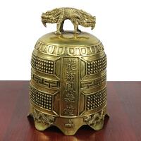 挂件风铃 平安钟 摆件龙凤钟铜器 铜钟 黄铜铃铛