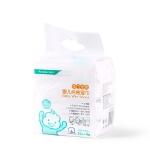 湿纸巾宝宝手口无香 便携4包装 棉婴儿湿巾