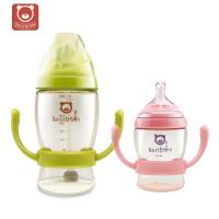宽口径宝宝带手柄硅胶奶嘴婴儿耐摔PPSU奶瓶