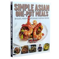 SIMPLE ASIAN ONE POT MEALS 亚洲简单的一锅饭 一人份料理食谱 美食菜谱书籍