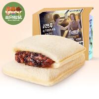 新品【三只松鼠_谷粒早餐吐司1200g/整箱】蛋糕营养早餐糕点心面包