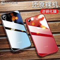 iPhone XR手机壳苹果X透明套iPhoneXR新款iPhoneX超薄硅胶XS Max软壳XSMax全包防摔XR女