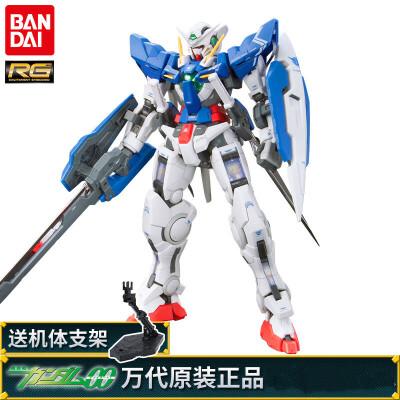 敢达拼装模型 RG 15 1/144 能天使 高达 Gundam OO 00 EXIA品质定制新品 RG 15 能天使 送机体支架