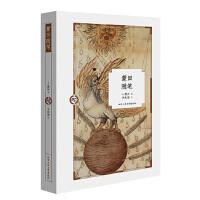 【正版全新直发】蒙田随笔 9787563944248 北京工业大学出版社