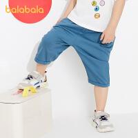 【品类日2件6折】巴拉巴拉宝宝七分裤儿童裤子男童装2021新款夏装小童时尚休闲裤潮