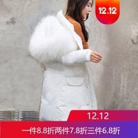 羽绒服女士中长款韩版加厚节修身白色时尚女装潮 白色