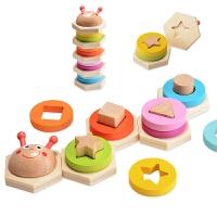 婴幼儿童积木质早教形状认知 一周岁半男宝宝力玩具0-1-2-3岁