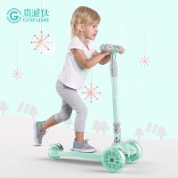 儿童滑板车宝宝滑滑车四轮女孩男孩 儿童溜溜车1-2-3-6岁初学者