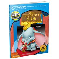正版全新 不能错过的迪士尼双语经典电影故事(官方完整版):小飞象