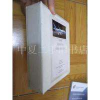 [二手旧书9成新]747-4J6 机组使用手册 /中国国际航空股份有限公