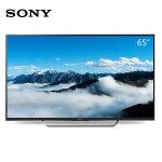 索尼 (SONY)KD-65X7500D 65英寸高清4K HDR 安卓系统 智能液晶电视