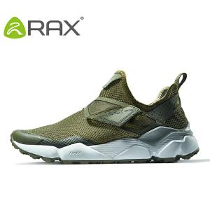 RAX春夏徒步鞋男透气户外鞋女防滑登山鞋越野鞋网布旅游鞋潮汐鞋