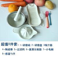 捣碎器家用研磨手动陶瓷研磨钵宝宝辅食碗婴儿辅食研磨工具套装M