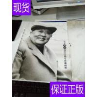 [二手旧书9成新]无愧我心 刘寅诞辰100周年珍藏画册 +152 /刘丹