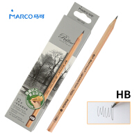 MARCO/马可 7001-12CB 高级绘图铅笔12支装/HB 原木杆小学生作业素描笔专业美术用品画材速写笔儿童全灰