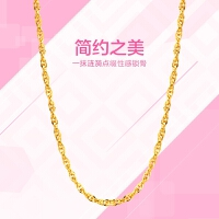 周大福 简约大方足金黄金项链(工费:68计价)F154568