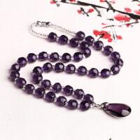 日韩天然紫水晶多层项链项坠女士情侣款美容养颜生日时尚饰品 紫水晶项链