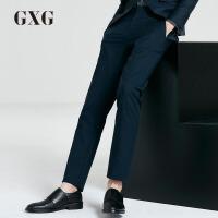 GXG休闲裤男装 秋季韩版男士青年斯文时尚流行修身藏青色长裤男