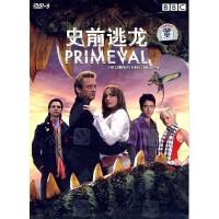 原装正版 BBC经典纪录片 百科音像 史前逃龙第1辑 DVD-D9 光盘