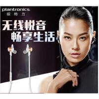 Plantronics/缤特力 BackBeat GO 3运动蓝牙耳机音乐立体声带线控