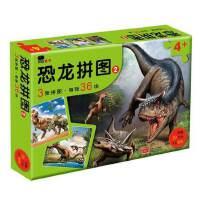 恐龙拼图 小红花 儿童拼图-4岁(绿盒)36块拼图 益智游戏3-6岁全脑开发专注力训练思维升级幼儿左右脑开发图书宝宝早教