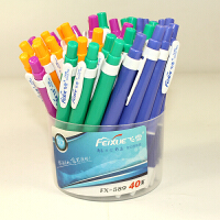 蓝色圆珠笔书写笔 飞雪学生办公商务原子伸缩按动自动笔0.7mm