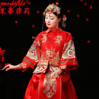 茉蒂菲莉 秀禾服 女士红色结婚敬酒上轿演出中式婚纱礼服女式复古新娘立领长款嫁衣时尚婚庆女装