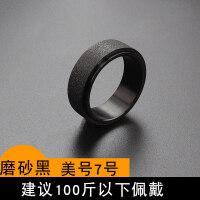 日韩版时尚磨砂 男士戒指钛钢黑色个性潮人单身食指环戒子