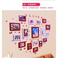 创意组合相框客厅卧室结婚挂墙洗照片17框实木心形照片墙装饰