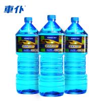车仆/chief 玻璃水 玻璃清洗雨刮水 3瓶装(3瓶*2L)
