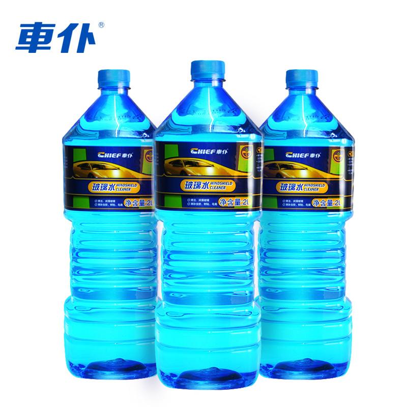 车仆/chief 玻璃水 玻璃清洗雨刮水 3瓶装(3瓶*2L)途虎正品保证