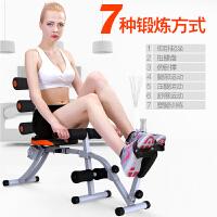 收腹机AD收腹运动机家用懒人仰卧起坐收腹器健身器材健腹机踏步机