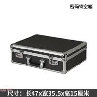 大号铝合金工具箱密码箱子创意手提箱证件箱多功能收纳箱文件箱保险箱