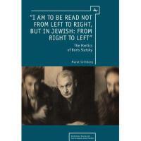 "【预订】""I Am to Be Read Not from Left to Right, But in"