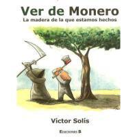 【预订】Ver de Monero