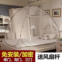 蒙古包蚊帐1.5米床免安装学生上下铺1.2米1.8m单双门有底无底蚊帐