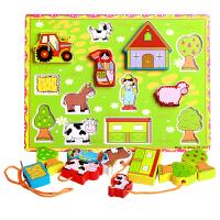 儿童串珠穿珠子游戏 1-3岁宝宝玩具 木制农场动物立体拼图拼板