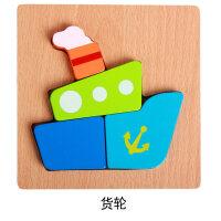 加厚木制3D立�w拼�D�和�早教�胗�����玩具�游锲窗�1-2-3�q