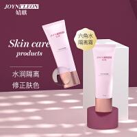 婧麒孕妇防晒霜孕妇专用防乳保湿晒隔离防紫外线孕妇护肤化妆品