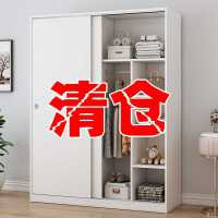 简约现代经济型家用柜子推拉门衣柜实木组装出租房用儿童卧室衣橱