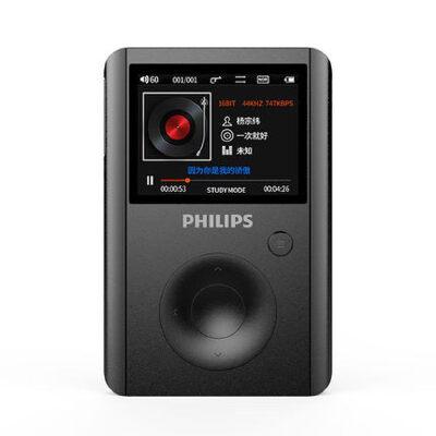 飞利浦sa8232母带级32G mp3音乐随身听hifi无损发烧有屏插卡dsd播放器蓝牙功能 DSD256解码 32G大容量 28小时续航