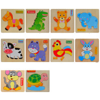 20180527170859844智力拼图幼儿童早教宝宝积木质女孩男孩周岁1-2-3-4-6岁玩具