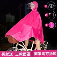 户外骑行自行车雨衣男女式单人雨披加大加厚